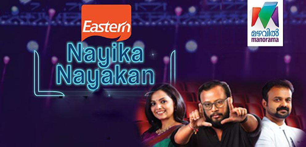 Nayika Nayakan